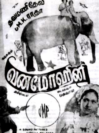 7073_1466070055_tamil-movie