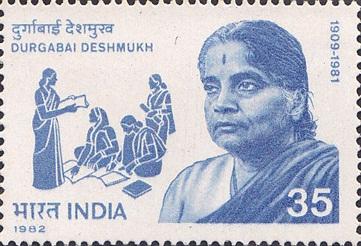 Durgabai Deshmukh